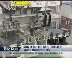 Suntech to sell project amid bankruptcy  尚德将出售项目