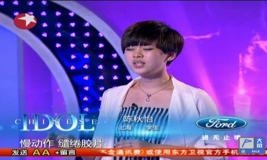 中国梦之声成都试音会:淘汰学员集锦