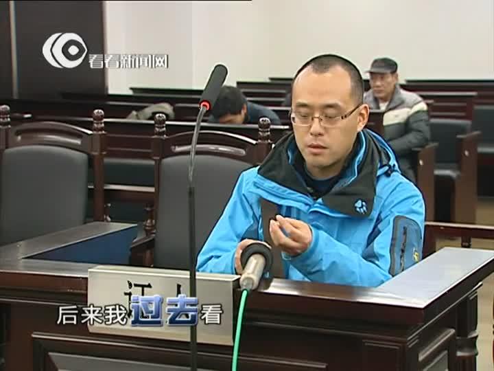 庭审纪实20130603预告片:被游艺机吞噬的手指