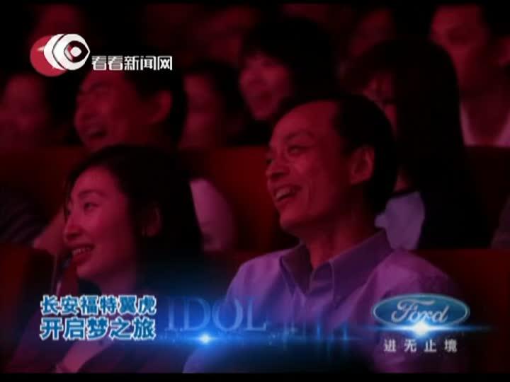 中国梦之声北京试音会:徐强即兴弹唱笑