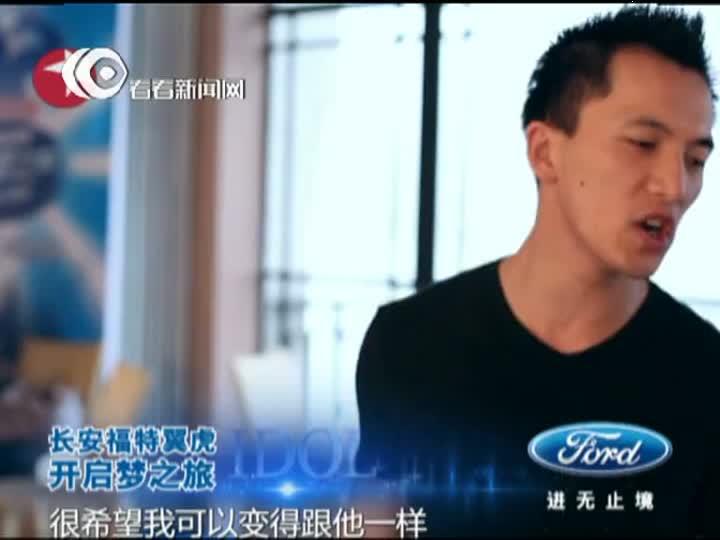 中国梦之声终极试音会:刘棪《Jail