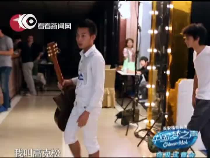 """中国梦之声终极试音会:""""嘶吼帝""""高克"""