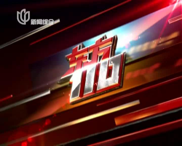 《东方110》20130612:如此窃贼
