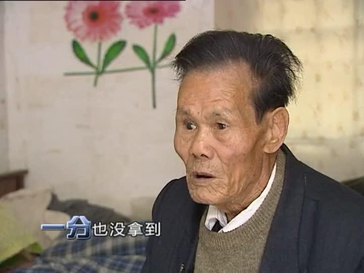 庭审纪实20130615预告片:八旬孤老的房产官司