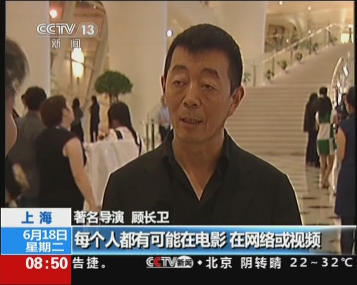上海国际电影节:记者观察——微电