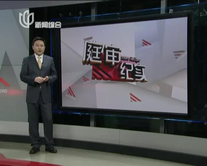 """庭审纪实20130622:酒吧的""""生意经"""""""
