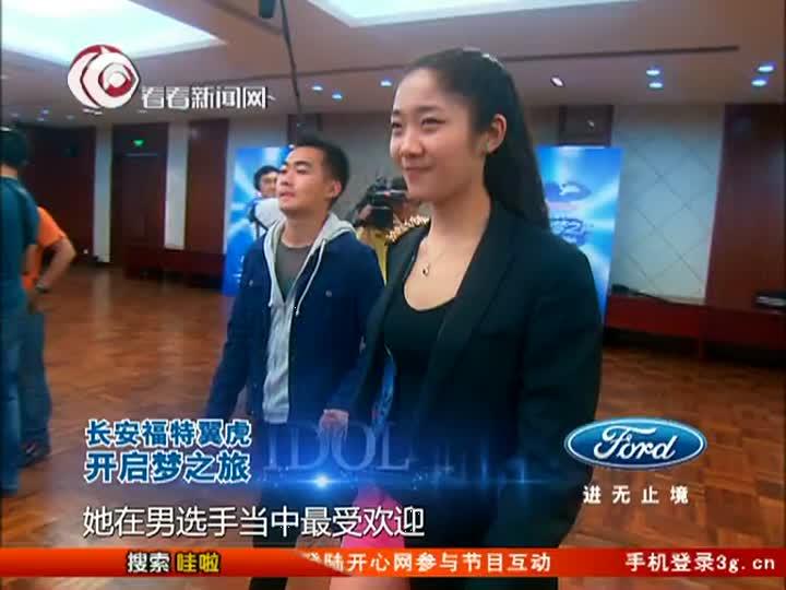 中国梦之声42强终极对战:黄稔钦 许明明《我要我们