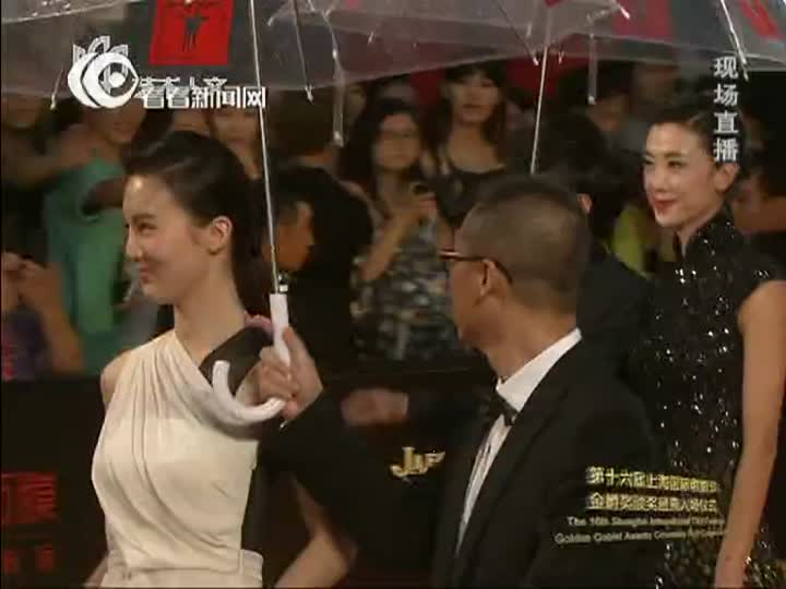 视频:2013上海电影节红毯 《诡拼车》
