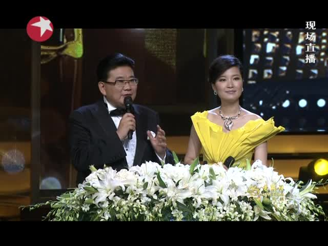 第16届上海国际电影节金爵奖颁奖典礼:贝