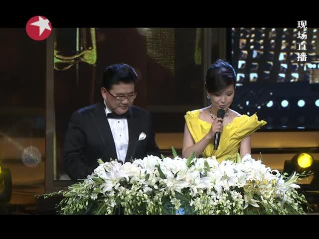 第16届上海国际电影节金爵奖颁奖典礼:瑞