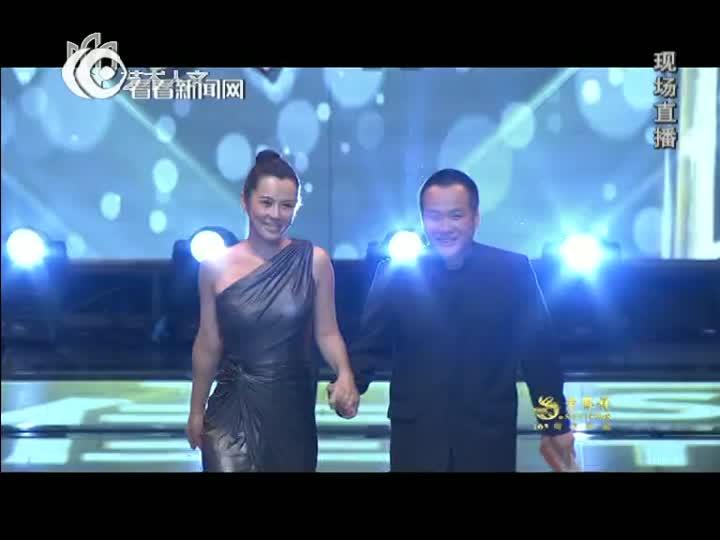 视频:2013上海电影节金爵奖影帝 《激