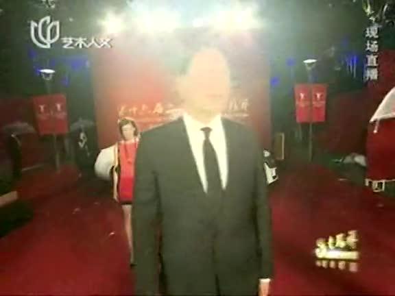 第16届上海国际电影节金爵奖闭幕式:《惊
