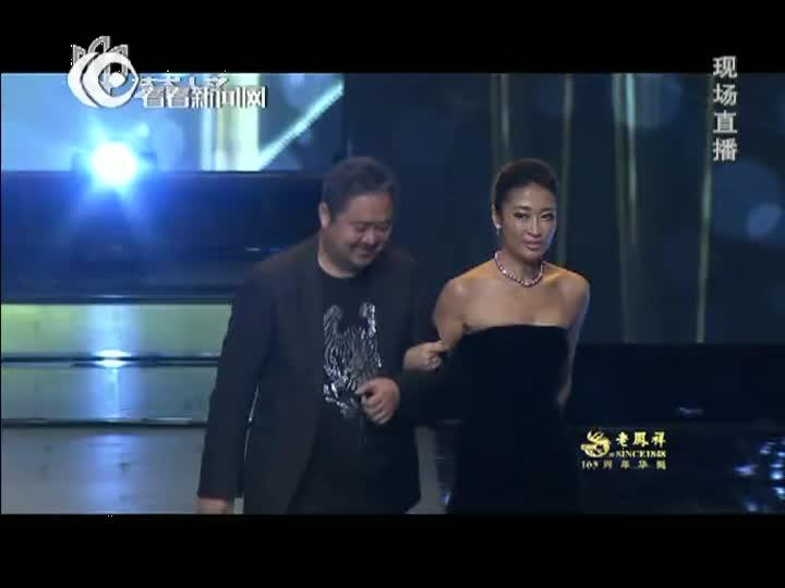 视频:2013上海电影节金爵奖 史上最年