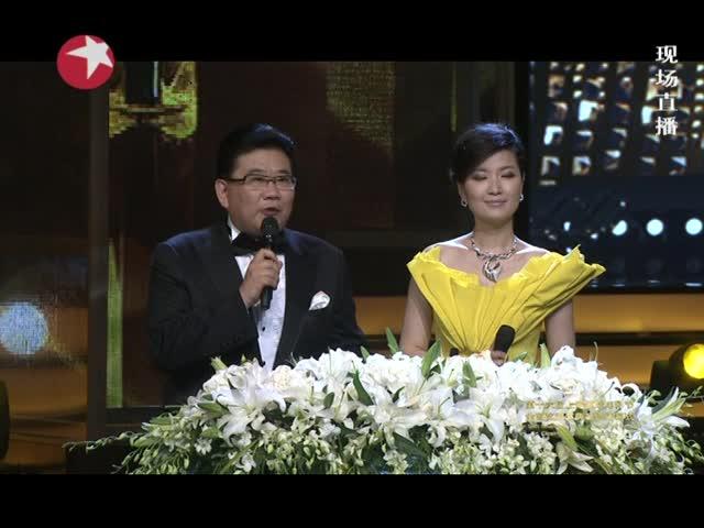 第16届上海国际电影节金爵奖颁奖典礼:《
