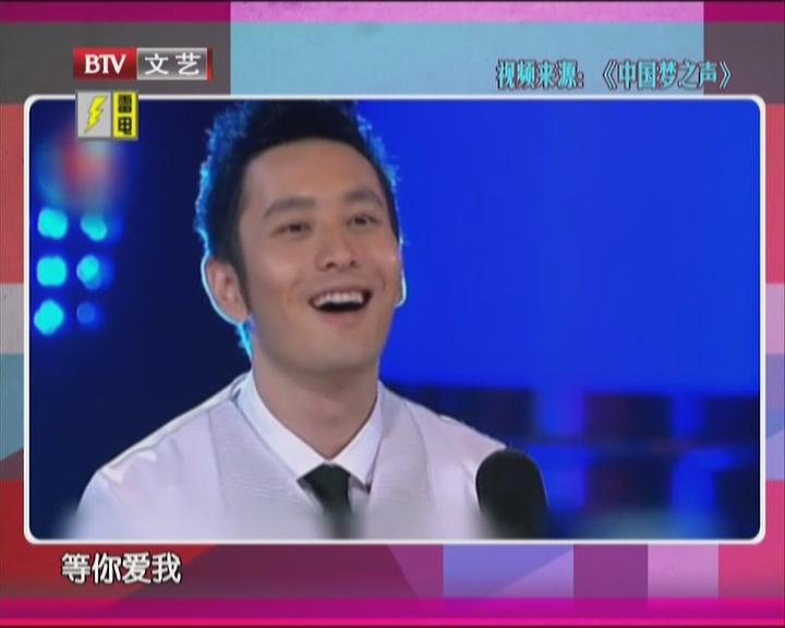 黄晓明当评委泪奔