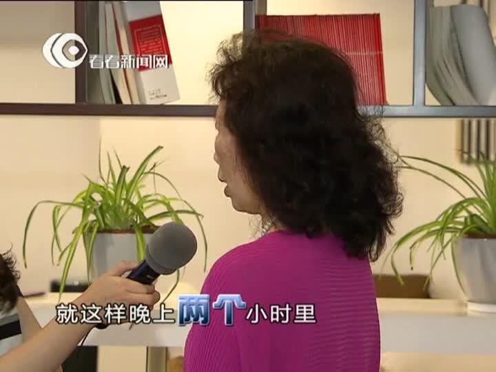 """庭审纪实20130629预告片:购房""""潜规则"""""""