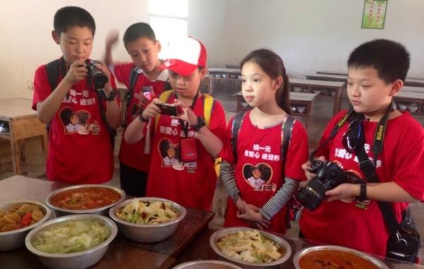 小记者体验云南山区小学的伙食