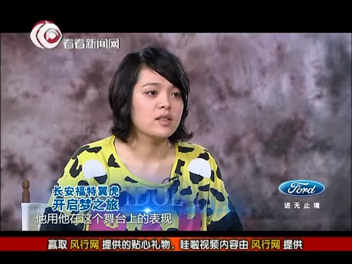 中国梦之声12强争霸战主题秀:刘思涵《Angel》