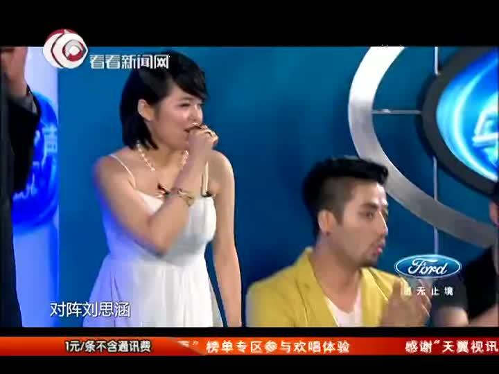 中国梦之声12强争霸战主题秀:李立宇PK刘思涵