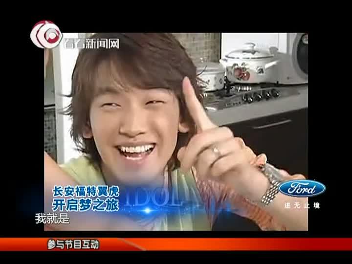中国梦之声12强争霸战主题秀:李立宇《眼色》