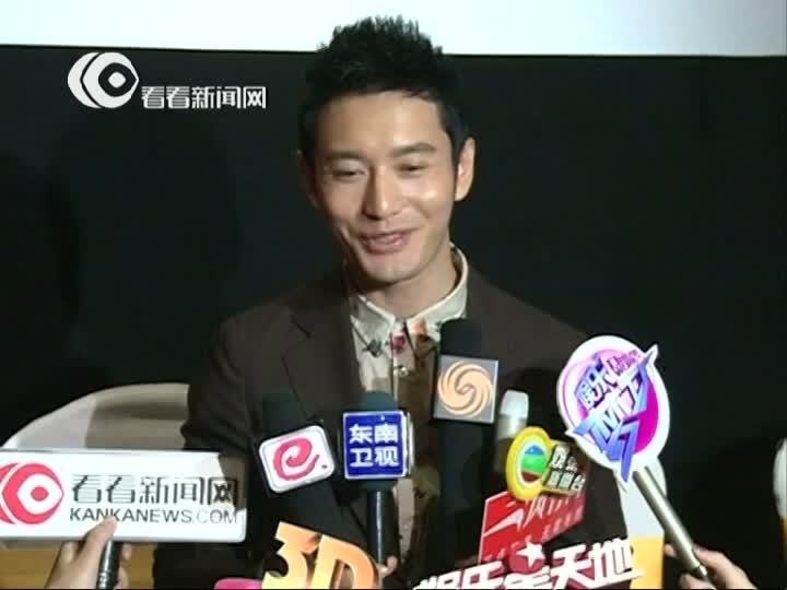 黄晓明《中国梦之声》受欢迎颇感意外 渴望再出专辑