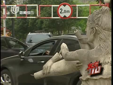 《东方110》20130703:惊悚3小时