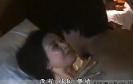 张国荣刘嘉玲早年激情照曝光 床上赤裸 开战