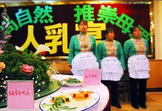 深圳成人奶妈vs上海地铁吸奶门 盘点各类喂奶