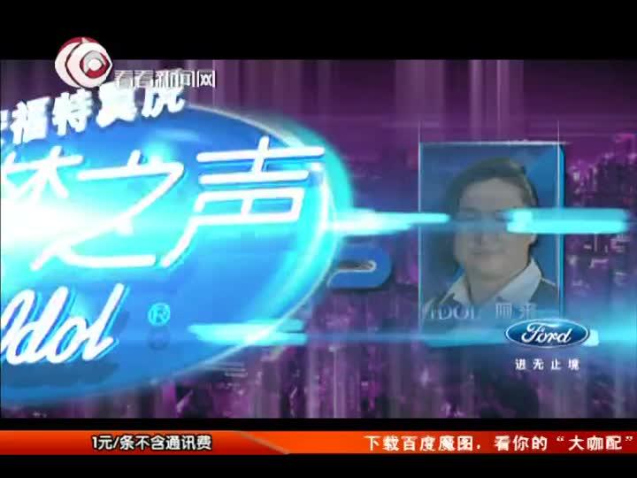 中国梦之声12强争霸战主题秀:罗熙杰PK阿来