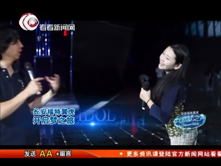 中国梦之声12强争霸战主题秀:陆敏雪《All Th