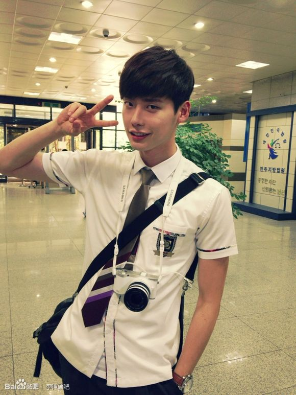 Lee Jong Suk I Hear Your Voice