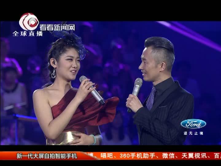 中国梦之声10强争霸战:许明明PK侯磊