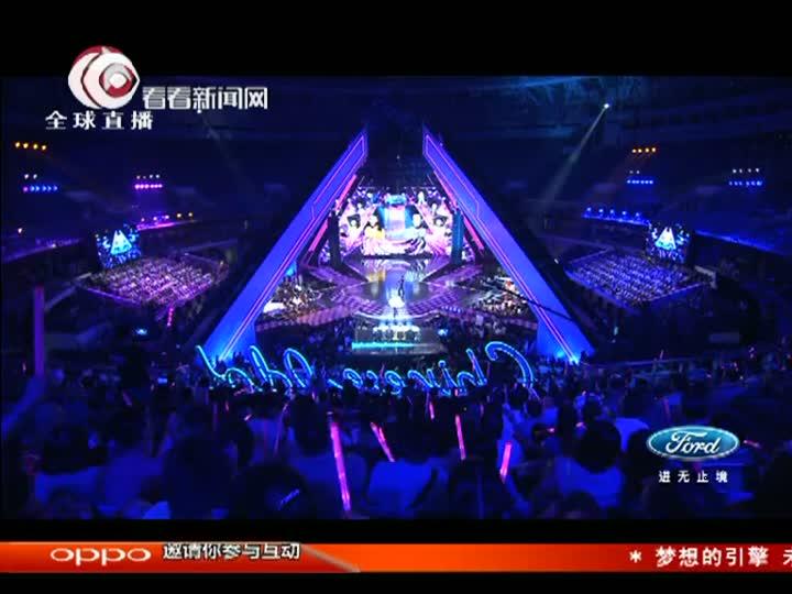 中国梦之声10强争霸战:邓小坤PKJames