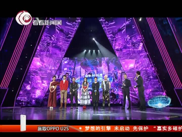中国梦之声10强争霸战:刘思涵遗憾止步12强