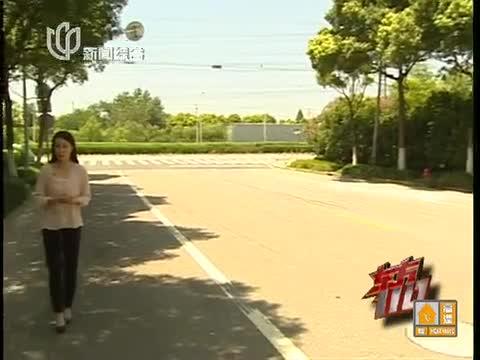 《东方110》20130724:下水道冤魂