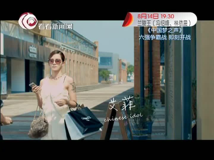 中国梦之声6强争霸战《给最爱的人》微电影