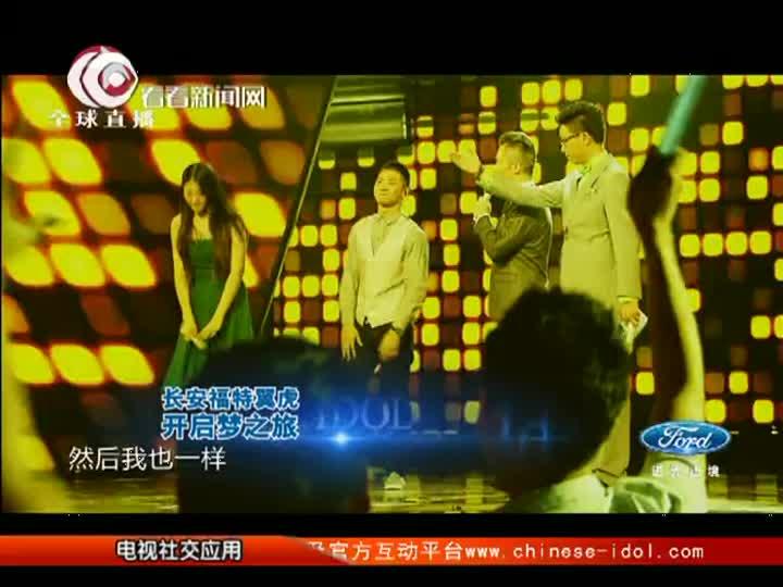 中国梦之声6强争霸战:许明明《爱我的请举手》