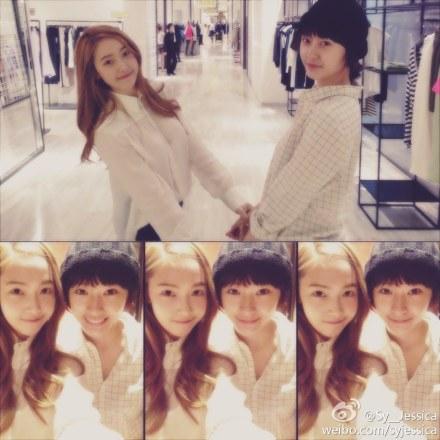 f(x) 2013 pink tape  少女时代Jessica郑秀妍应援f(x)新专辑 微博更新和妹妹 ...