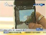 扫街景成情侣查岗利器 微信5.0引发打飞