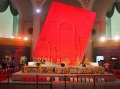 2011年第八届上海书展