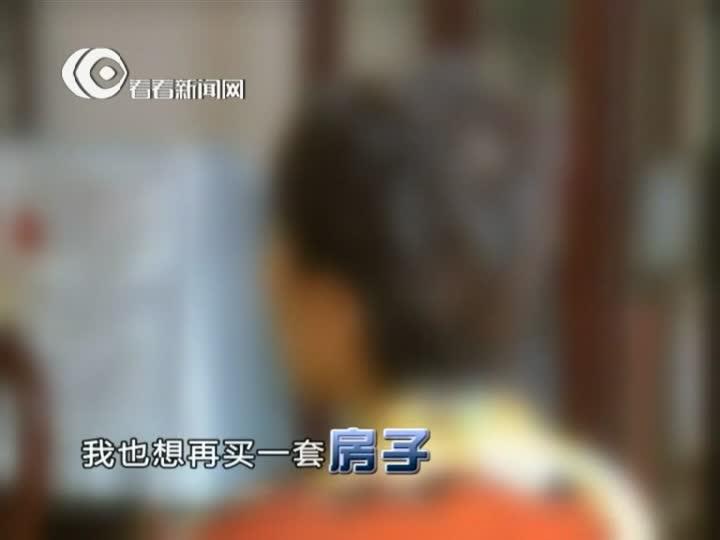 庭审纪实20130810预告片:黄昏恋引发的风波