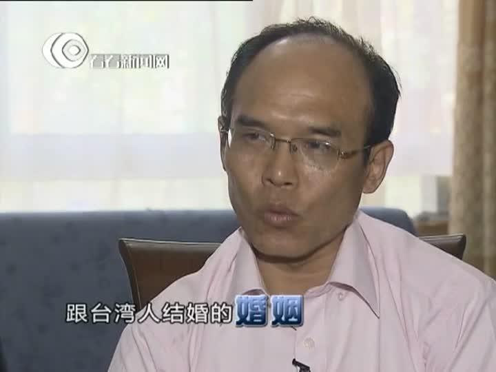 """庭审纪实20130817预告片:夺子""""战争"""""""