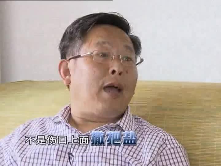 庭审纪实20130824预告片:兄弟之间