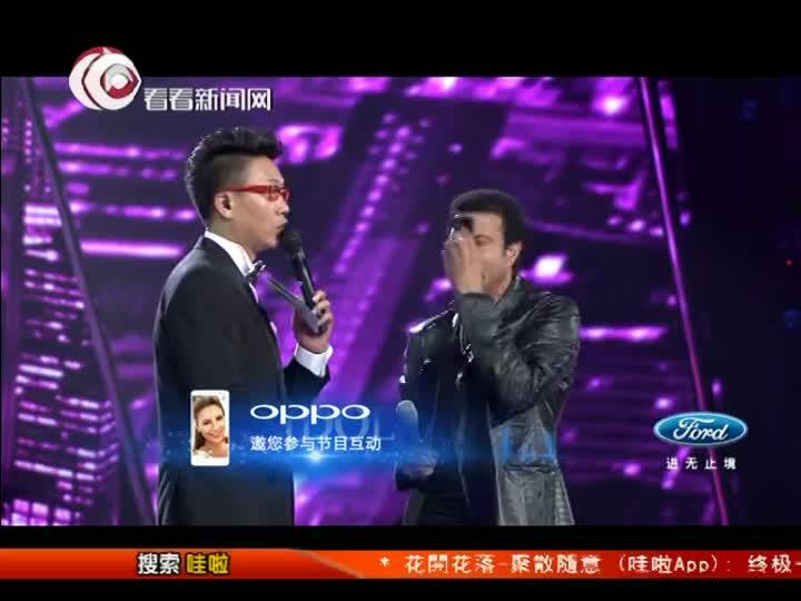 中国梦之声总决选:Lionel Richie