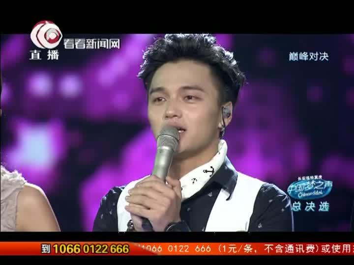 视频:李祥祥获得中国梦之声Chinese