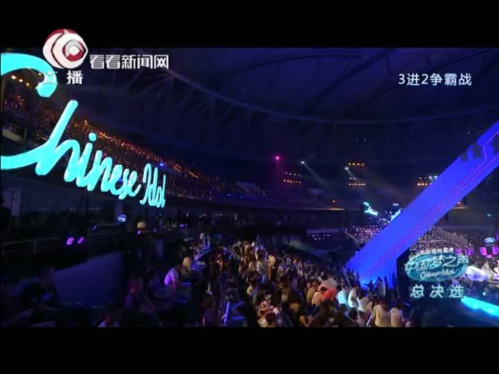 中国梦之声3进2争霸战:艾菲《Listen》