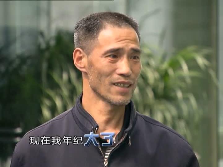 庭审纪实20130830预告片:带血的赔偿金
