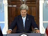 叙利亚局势最新消息:克里称美国将自行决