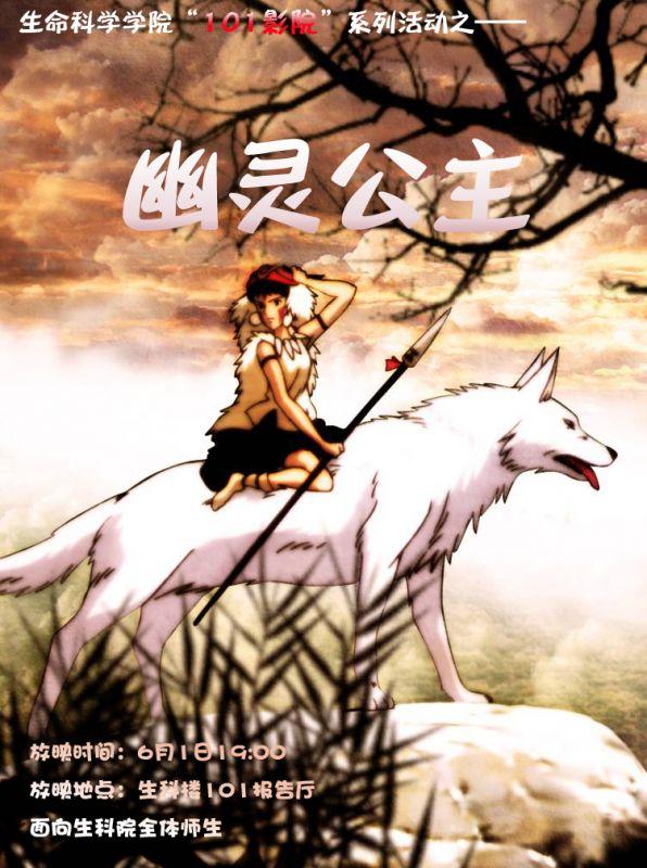 起风了 宫崎骏退休收山作品 龙猫 千与千寻 风之谷 宫崎骏经典作品回顾