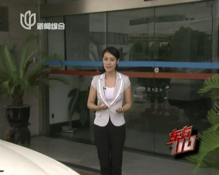 《东方110》20130904:交锋